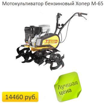Интернет-магазин садовой техники и оборудования, Воронеж Инструмент