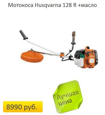 Инструментальная компания «Энкор». Оптовая и розничная торговля электроинструментом, станками, оснасткой, ручным и мерительным инструментом, садовой т