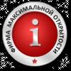 Фирма максимальной открытости по версии бесплатной справочной службы ЧТО-ГДЕ-ПОЧЕМ 084