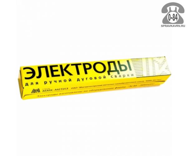 Электрод сварочный УОНИ-13/55
