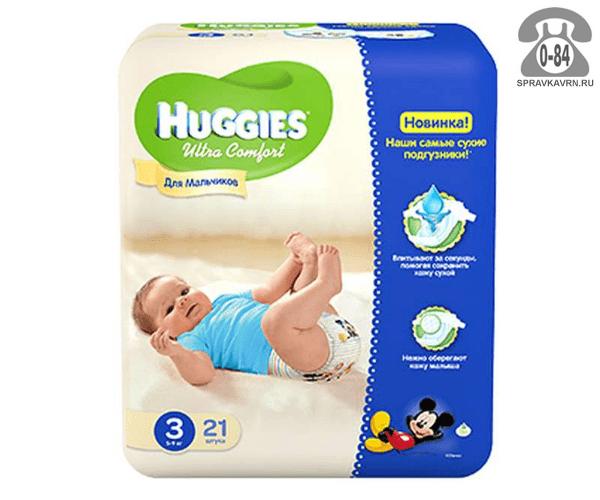 Подгузники для детей Хаггис (Huggies) Ultra Comfort Boy 5-9 кг (21) 5-9, 21шт.