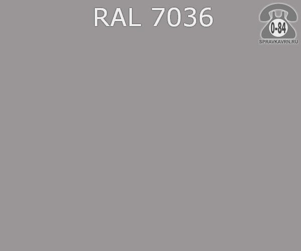 Краска порошковая ФэйХонг (FeiHong) полиэфирная платиново-серый RAL 7036 Китай