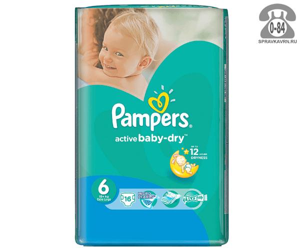 Подгузники для детей Памперс (Pampers) Active Baby 15+ кг (16)