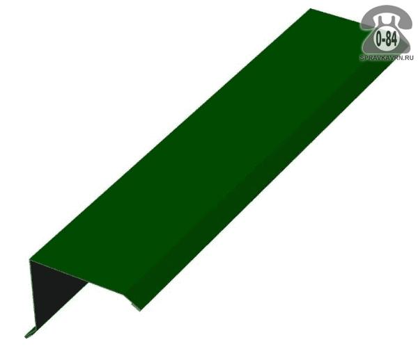Конёк кровельный из оцинкованной стали 2000 мм 155 мм зелёный