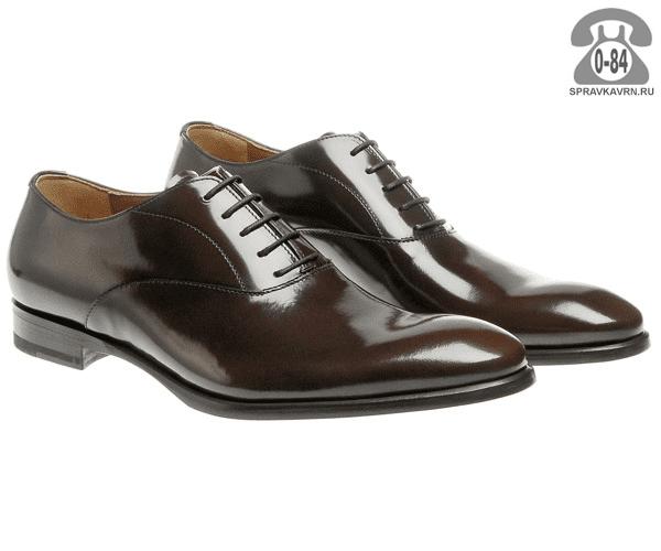 Экспертиза обуви в воронеже адреса