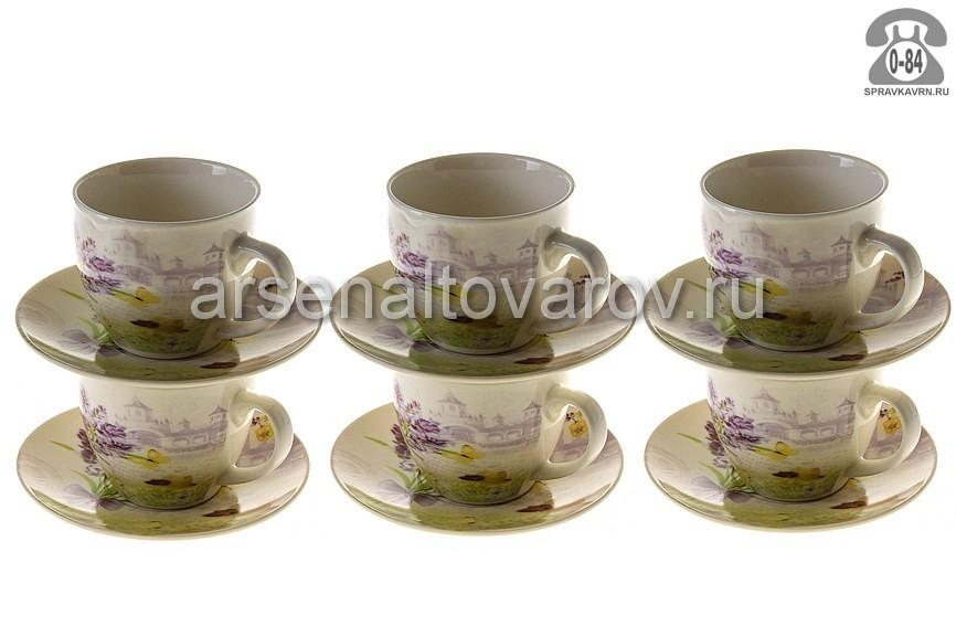 Чайный сервиз Даникс (Daniks) Лаванда керамика, количество предметов: 12