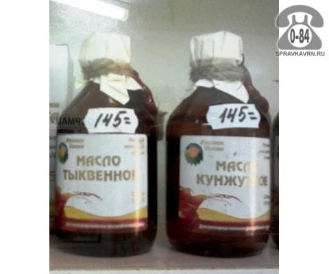 Масло для внутреннего применения тыквенное