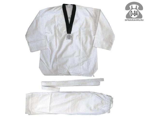 Кимоно спортивное Т3 170-92