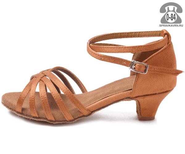 Обувь танцевальная детская туфли бальные 34-42