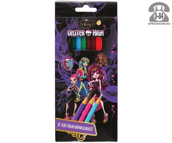 Цветные карандаши Монстр Хай металлический пенал 12 цветов