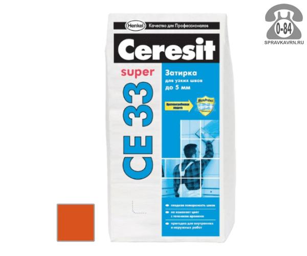 Затирка для плитки Церезит (Ceresit) CE33 Super, кирпич, 2 кг