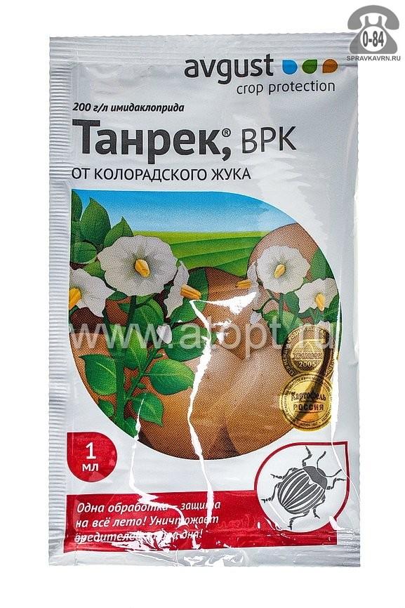 Пестициды Август (Avgust) Танрек от колорадского жука 1 мл