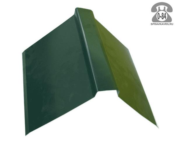 Конёк кровельный из оцинкованной стали плоская 2000 мм 150 мм зелёный мох RAL 6005 Россия