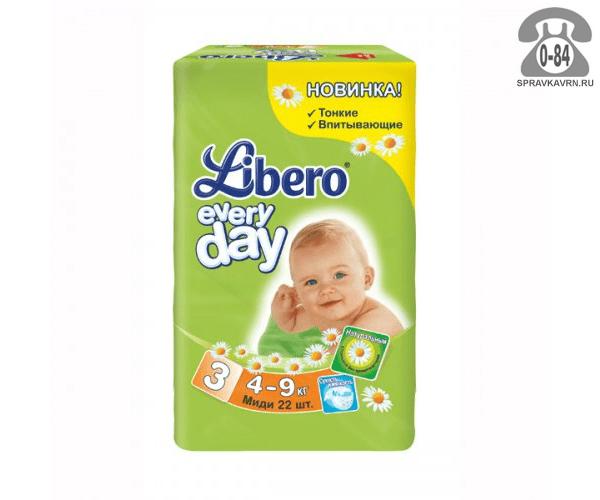Подгузники для детей Либеро (Libero) Everyday Midi (22) 4-9, 22шт.