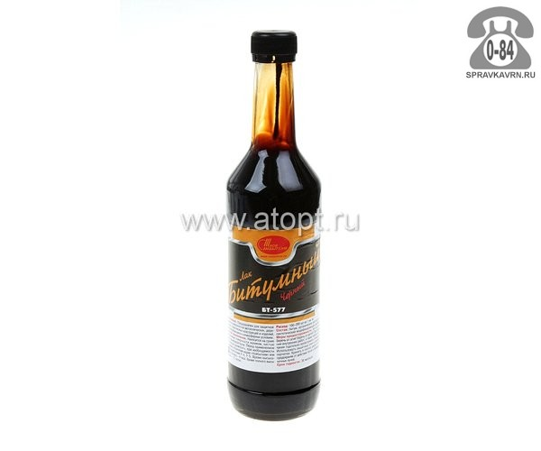 Лак БТ-577 (Кузбасс) 0,5 л