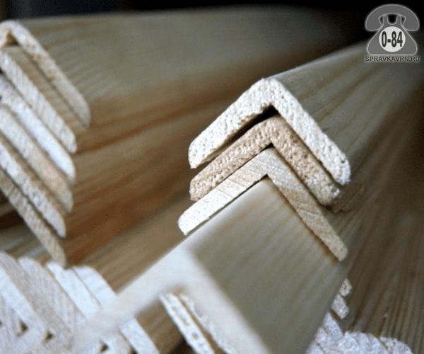 """Уголок деревянный универсальный липа """"0"""" 26 мм 26 мм 2.8 м"""