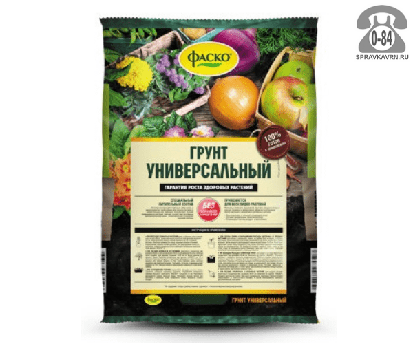 Грунт для рассады Фаско Универсальный, 5 л, для овощей и цветов, 5л