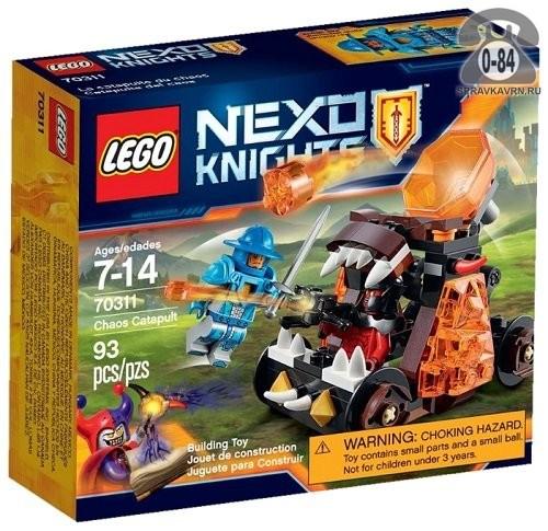 Конструктор Лего (Lego) Nexo Knights 70311 Безумная катапульта, количество элементов: 93