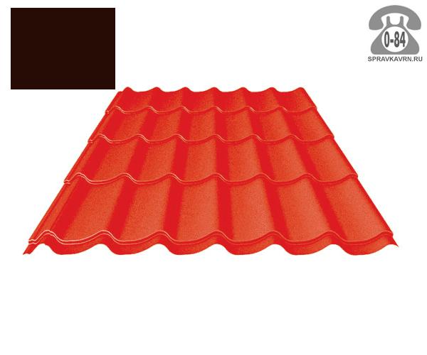 Металлочерепица Монтеррей (Monterrey) пластизол коричневый шоколад 0.4x15x1190мм