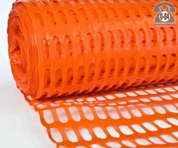 Сетка строительная полиэтилен (пластик)