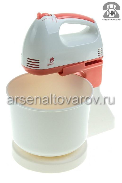 Миксер Василиса ВА-503Н, белый с коралловым