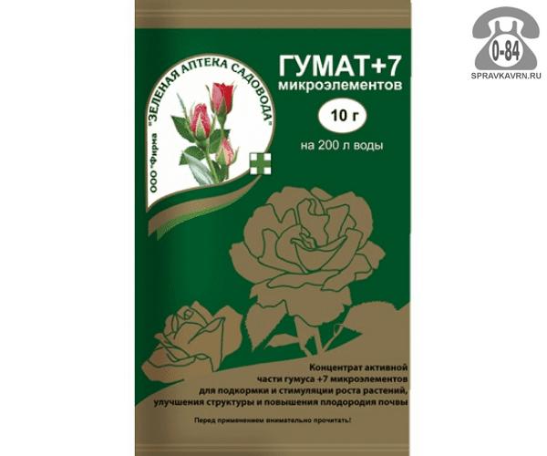 Стимулятор роста растений Гумат+7