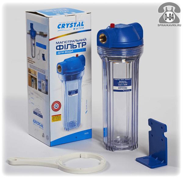 Фильтр для очистки воды Кристалл Стандарт  1 ступень система очистки воды (под мойку) механическая очистка для холодной воды Россия