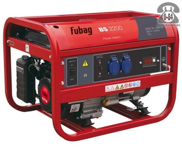 Электростанция Фубаг (Fubag) BS 2200