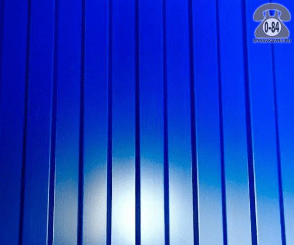 Профнастил С8 сигнальный синий  1200x0.7 мм полимерное