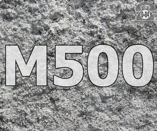 Бетон гранитный М500 B40