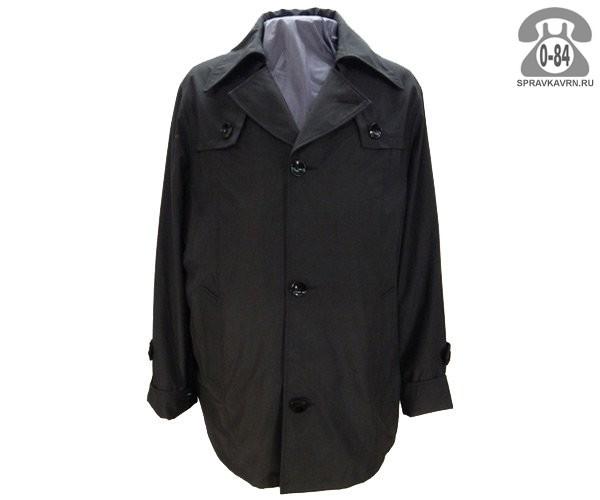 Куртка-ветровка мужская 54-70. Одежда больших размеров Германия