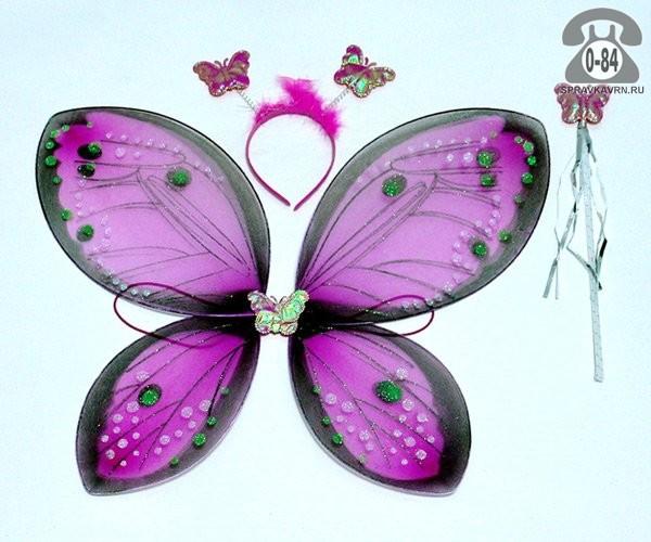 Костюм Бабочка 3 в 1 14-0535 Карнавалия