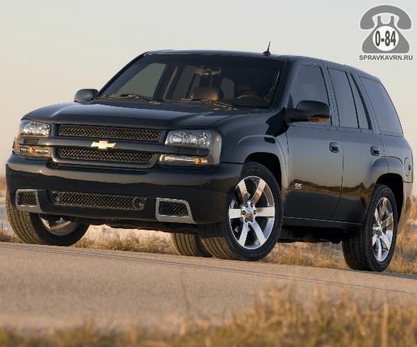 Автомобиль легковой Шевроле (Chevrolet) Трейлблейзер (TrailBlazer)