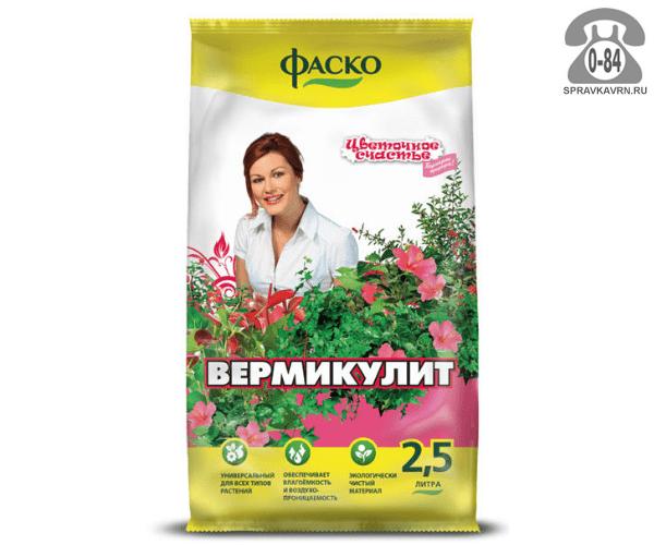 Вермикулит Фаско 2.5 л Россия
