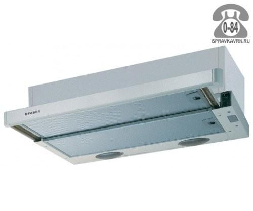 Вытяжка кухонная Фабер (Faber) Flexa M6/40 W A50