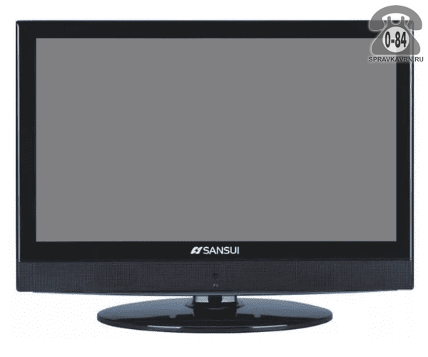 Телевизор Сансуй (Sansui) импортный послегарантийный (постгарантийный) выезд к заказчику ремонт