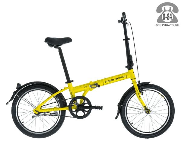 "Велосипед Форвард (Forward) Enigma 1.0 (2017) размер рамы 11"" желтый"