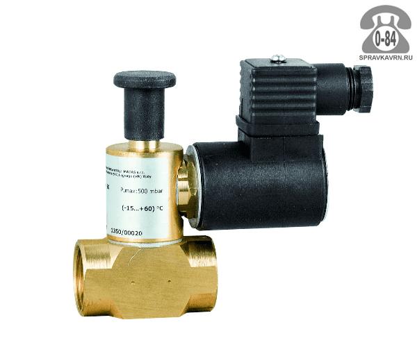 Клапан защитный (отсечной) газовый