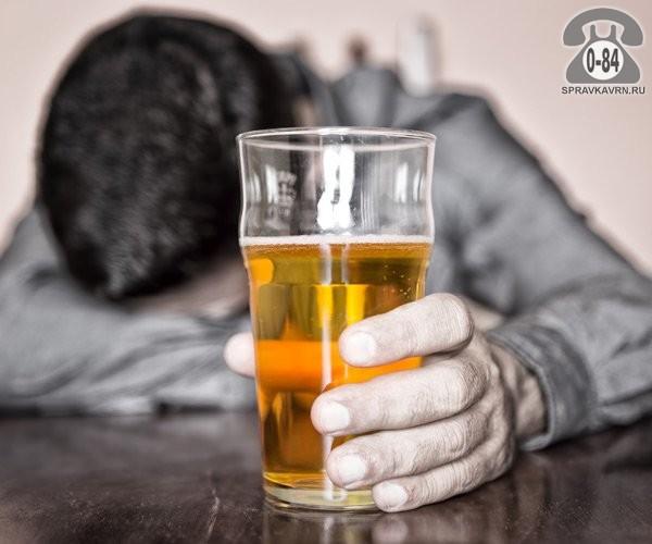 Алкоголизм выведение из запоя медикаментозное лечение нет лечение