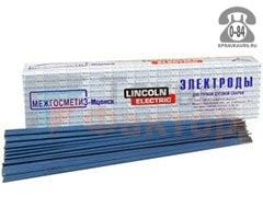 Сварочные электроды Линкольн Электрик (Lincoln Electric) МГМ-50К Россия 2.5 мм 5 кг