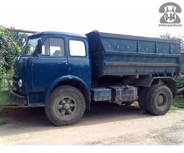 Рессора грузовой МАЗ