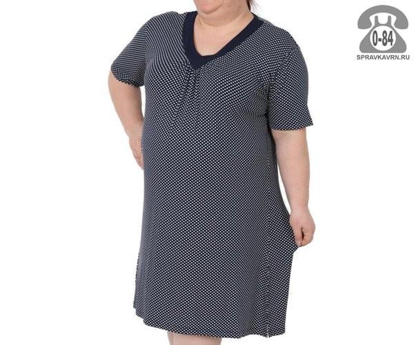 Женская Одежда Больших Размеров Богатырь