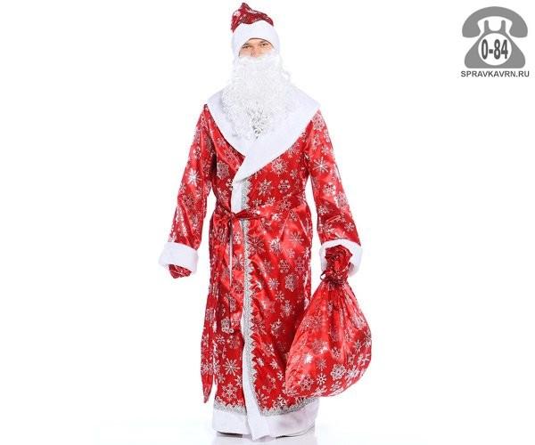 Костюм Дед Мороз 54-56 красный 145 Батик