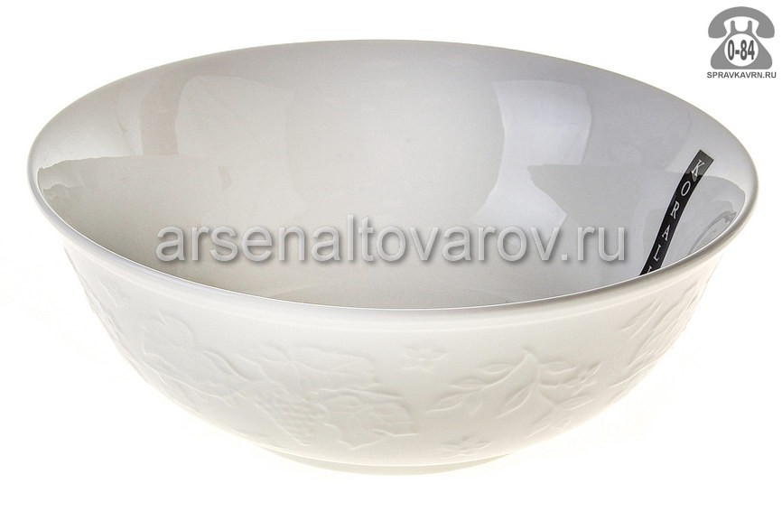 салатник фарфоровый 1350 мл (LNZ-B0220) Зара (Коралл) 944213