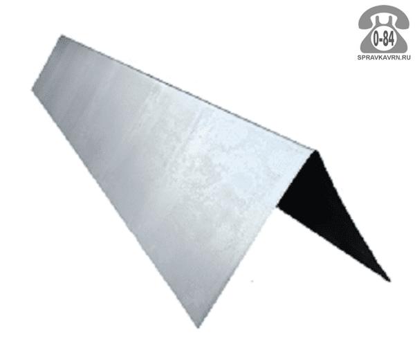 Конёк кровельный из оцинкованной стали плоская 2000 мм 150 мм Россия