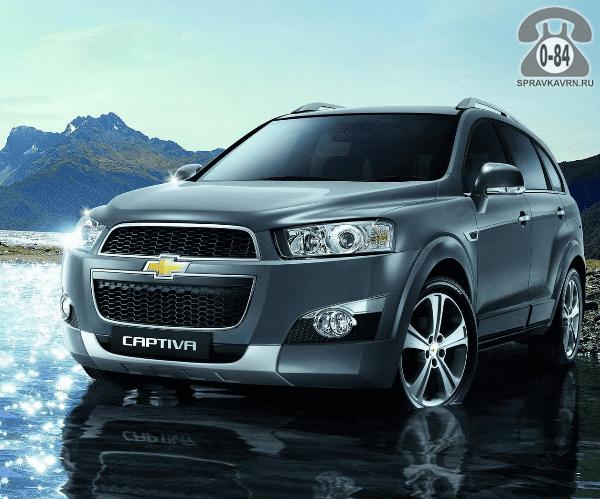 Автомобиль легковой Шевроле (Chevrolet) Каптива (Captiva)