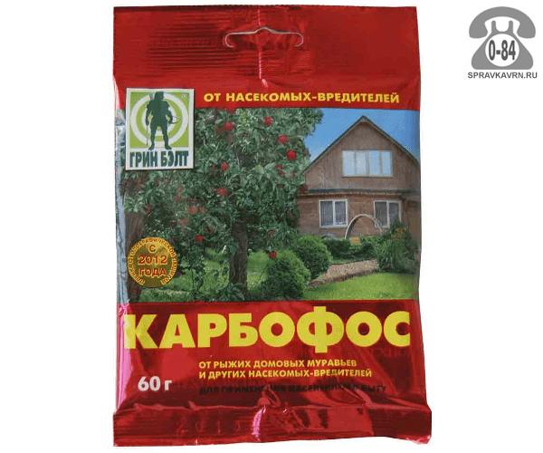 Пестициды Грин Бэлт Карбофос