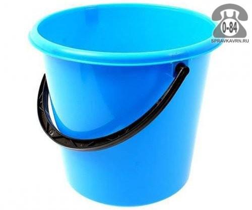 Ведро пластмассовое (пластик, полиэтилен, ПЭ) 12 л Россия