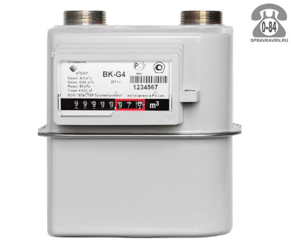 Счётчик газа Эльстер (Elster) BK-G4 левая резьба