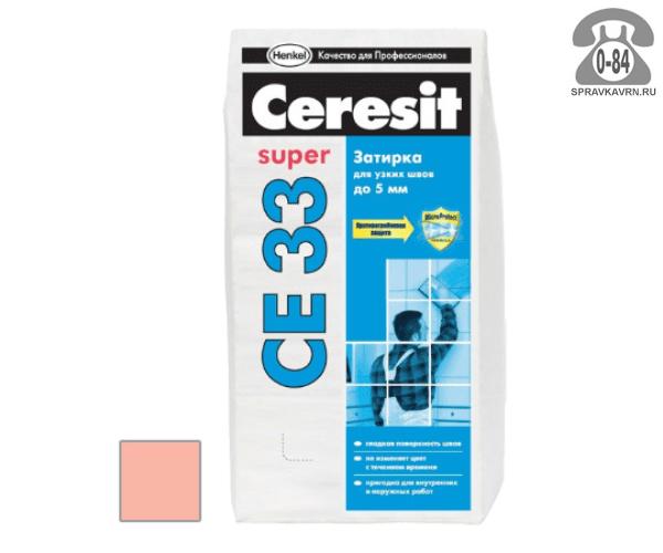 Затирка для плитки Церезит (Ceresit) CE33 Super, розовый, 2 кг